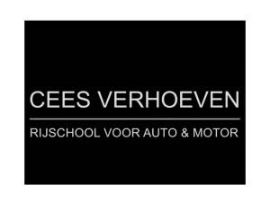 Logo Cees Verhoeven[1185]